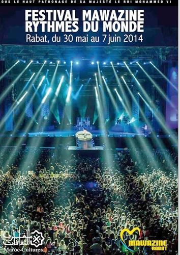 Les musiques du monde célébrées à Mawazine