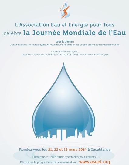 Casablanca pleure ses ressources hydriques