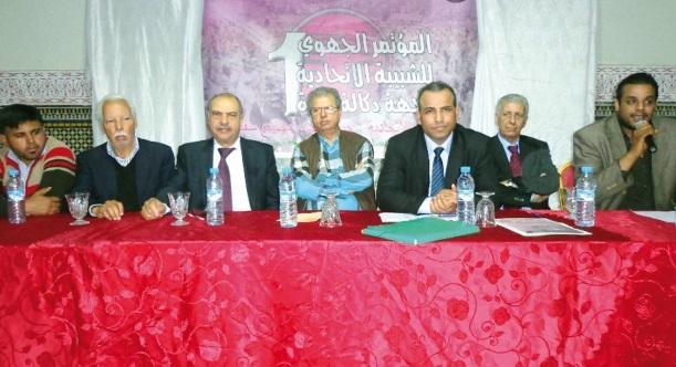 Kamal Daissaoui : La Chabiba doit être  le porte-flambeau du militantisme ittihadi