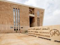 L'IRCAM rend hommage aux poètes amazighs