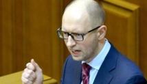 L'UE signe un  accord historique avec l'Ukraine