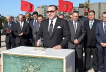 Lancement des travaux  de construction du Complexe des arts et des cultures à Tanger