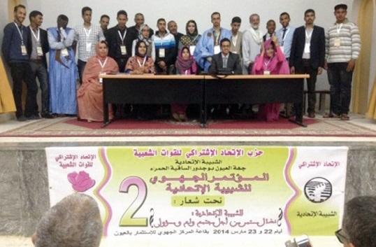 Congrès régional de Laâyoune-Boujdour