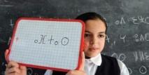 Langue amazighe et perspectives dans l'enseignement
