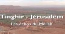 """""""Tinghir-Jérusalem: les échos du Mellah"""" projeté à Rockville"""