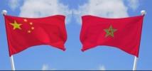 Le Maroc et la Chine renforcent leur partenariat dans le domaine de l'investissement