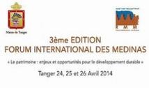 Le Forum international des médinas, moteur du développement durable