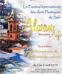 Clôture du 2ème Festival international d'arts plastiques et visuels de Safi