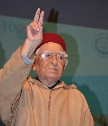 Commémoration du 40ème jour du décès  de Haj Ali El Manouzi