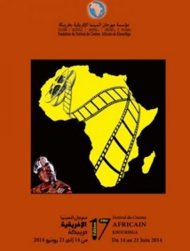 Les grandes lignes de la 17ème édition du Festival du cinéma africain de Khouribga