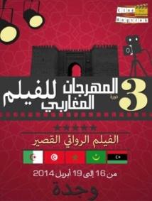 Pour une convergence de la pensée cinématographique au Maghreb