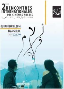 Les Rencontres des cinémas arabes font la part belle aux jeunes cinéastes