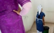 Pour une vision globale en matière de protection de l'enfance