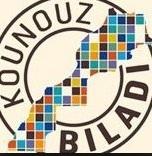 L'ONMT lance la nouvelle campagne «Kounouz Biladi»