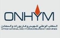 Plus de 5 MMDH d'investissements  en hydrocarbures et mines annoncés