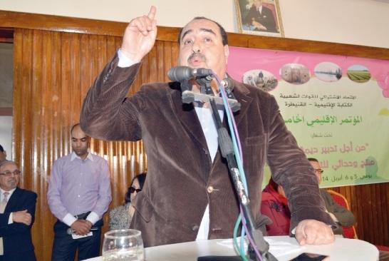 Driss Lachguar à Kénitra : La politique du mensonge que mène le PJD à l'égard de l'USFP ne peut que renforcer le parti