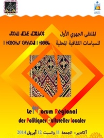 Forum régional des politiques culturelles locales à Agadir