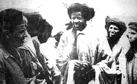 Célébration du 56ème anniversaire de la récupération de Tarfaya