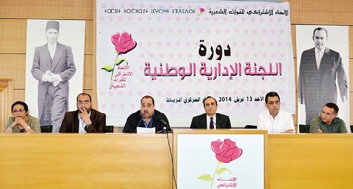 Driss Lachguar devant la Commission administrative : Nous ne permettrons à personne de saper l'USFP