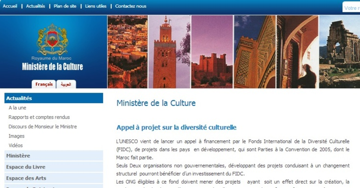 Le SDC dénonce la politique de la porte fermée du ministre de la Culture
