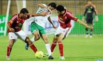 Le DHJ défait par Al Ahly