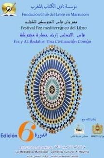 Nouvelle édition du Festival méditerranéen du livre