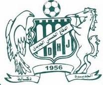 Said Kabil «Le DHJ recevra Al Ahly avec de grandes ambitions»