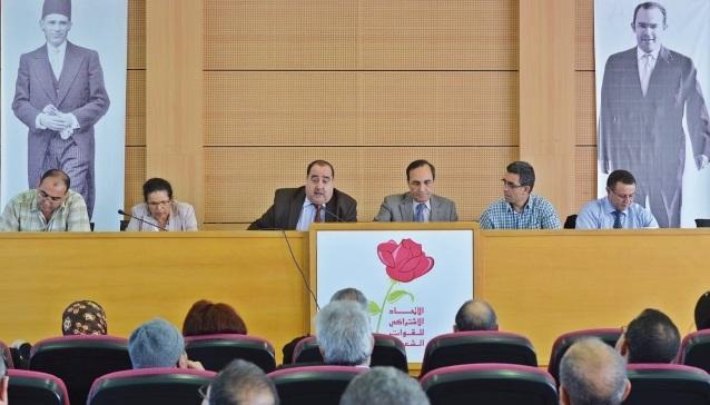 La Commission administrative approuve la  désignation de Driss Lachguar comme président du Groupe socialiste à la Chambre des représentants