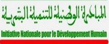 L'INDH, vecteur de formation et d'insertion des femmes et des jeunes en milieu rural