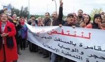 Le SDJ organise un sit-in contre Ramid