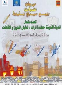 Un coup d'envoi magistral du Printemps de Sidi Belyout