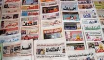 Le Maroc à la traîne en matière de liberté de la presse