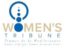 La Women's Tribune tient sa 5ème édition à Essaouira