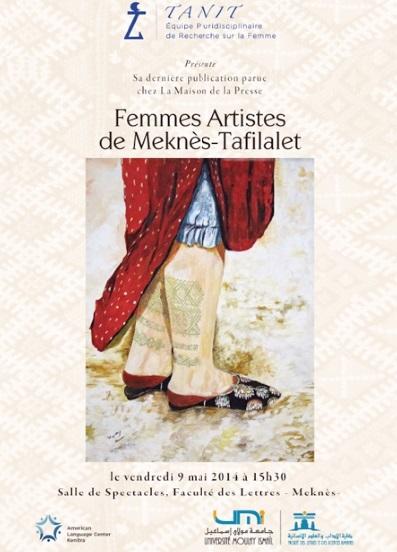 Les femmes artistes à l'ouvrage