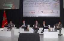 Les investisseurs arabes  appellent à l'instauration d'un partenariat stratégique