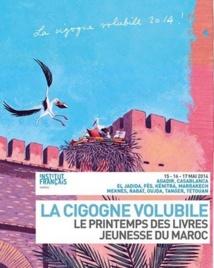 Festival du court-métrage à Kénitra