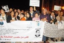 La disparition forcée et l'impunité au Maroc en débat au Parlement européen