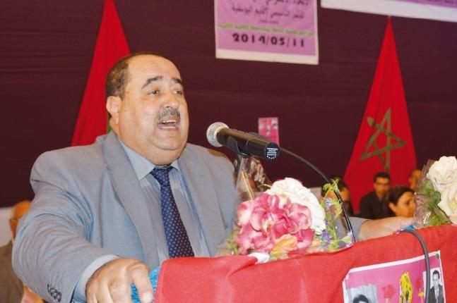 Driss Lachguar au Congrès constitutif du Secrétariat de l'USFP à El Youssoufia