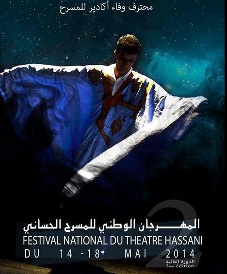 Les planches pour valoriser au mieux la culture hassanie