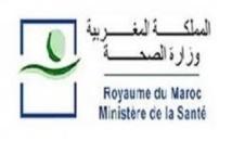 Des cas de méningite décelés dans la province de Tinghir