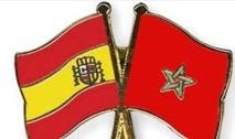 Mission commerciale  andalouse au Maroc