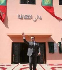 Inauguration de la Maison de la culture de Béni Mellal