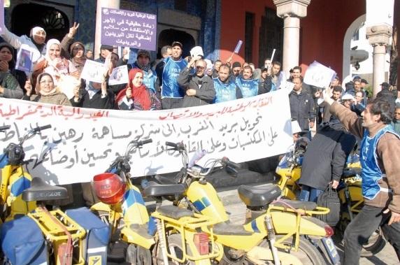 Grève de 48h à Barid Al-Maghrib