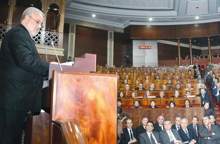 Majorité et opposition parlementaires invitées à réfléchir aux grandes réformes
