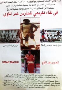 Hommage à Omar Maoui