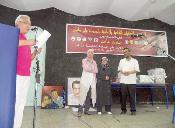 Mohamed Quamar prononçant une allocution au nom de Libération d'ailleurs dignement représentée à la cérémonie organisée en hommage au grand ami et confrère Saïd Ahid par Meryem Warrach et Nezha Fikri.