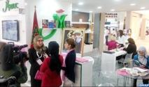 Forte participation marocaine au Salon  du textile de maison d'Istanbul