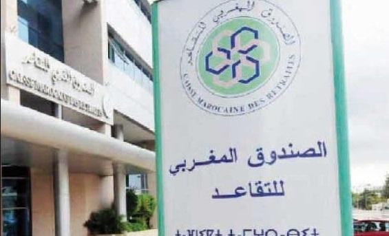 Le Conseil d'administration de la CMR fustige le désengagement de Benkirane