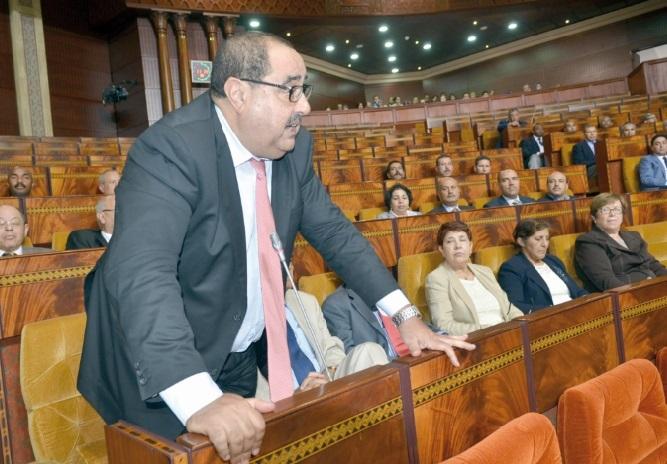 Le discours programmatique de Driss Lachguar devant la Commission chargée d'appuyer l'action des Groupes socialistes au Parlement