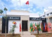 Vers la mise en place au Maroc de  l'Observatoire africain de la mutualité